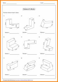 5 volume of prisms worksheet media resumed
