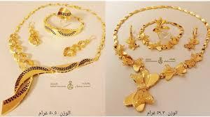 necklace bracelet earring ring images Arabic designs for gold jewellery sets of necklaces bracelets jpg