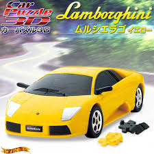 lamborghini murcielago dimensions keitaistrap rakuten global market carpuzzle3d quot car puzzle