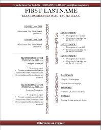 resume template word 2007 microsoft office resume templates free
