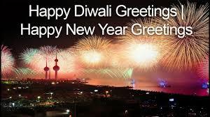 happy diwali greetings deepawali greetings happy new year