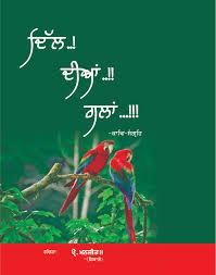 vishvas publications pvt ltd vishvas books