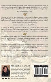 royally matched royally series emma chase 9781682307762