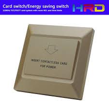 smart card insert key for power switch 125khz hotel room card energy