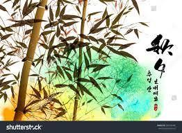 chuseok korean thanksgiving vector bamboo ink painting korean chuseok stock vector 200193482