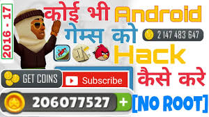 how to hack any on android how to hack any android without root koi bhi android