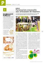 chambre des metiers de chartres partenariat avec la chambre des métiers et de l artisanat sictom