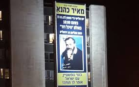 kahane billboards removed from jerusalem hotels the times of israel