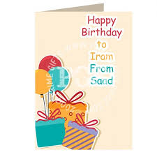 birthday personalised card send birthday cards to pakistan