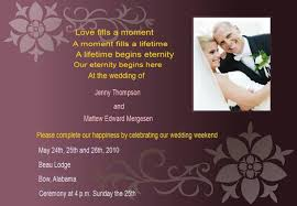 wedding invitation maker how to create a wedding invitation card wedding invitation makers
