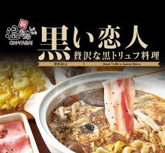 prix cuisine ik饌 溫野菜銅鑼灣plaza 2000店 home hong kong menu prices