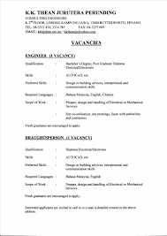 resume sles for freshers mechanical engineers pdf to excel resume sles for freshers engineers in electronics new resume