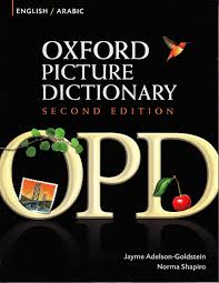 calaméo oxford picture dictionary arabic english