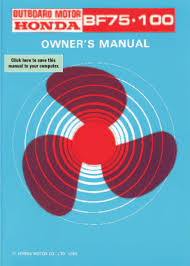 honda bf100 marine outboard owners manual