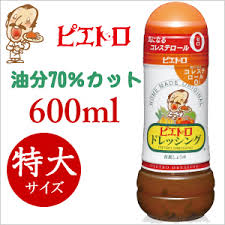cherrybell rakuten global market peter u0027s dressing style soy