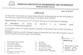 srinivasa institute of engineering and technology