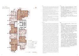 Finish Floor Plan Ori 豐連 Ori Floor Plan New Property Gohome