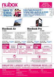 sim lim square floor plan apple brochures cee 2017 singapore hardwarezone com sg