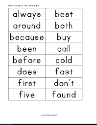 a bountiful love 46 dolch sight words for second grade
