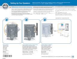 dell speaker as501 user guide manualsonline com