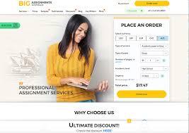 Online Marketing Manager Resume   Best Resume Sample Professional Editors