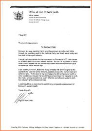 Bio Letter Sample Letter On Letterhead Bio Letter Sample