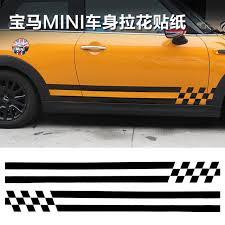 Diy Car Decor Aliexpress Com Buy 1 Pair Sportive Grid Design Auto Decor Diy