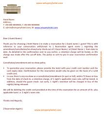 reservation retention letter cancellation letter format