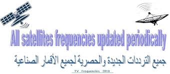 cuisine tv frequence frequence des chaines sur hotbird تردد القنوات