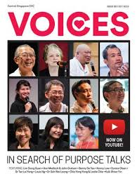 youtube film perjuangan 10 november voices issue 80 oct dec 2016 by central singapore cdc issuu