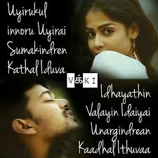 Indian Song Meme - my fav song love pinterest songs song quotes and