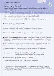maternity benefit application form