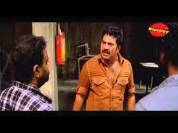 film comedy on youtube best actor malayalam movie comedy scene vinayakan mammootty