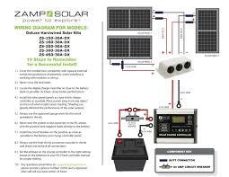 zamp solar deluxe 150w solar rv kit solar sphere inc