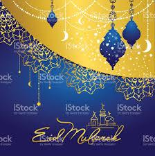 Eid Card Design Eid Mubarak Arabic Muslim Card Design Stock Vector Art 637778666