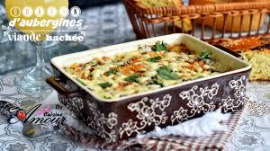 recette de cuisine alg駻ienne gratins gratin d aubergines à la viande hachée cuisine algérienne ramadan