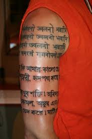 happiness quote tattoo ideas sanskrit tattoos designs ideas and meaning tattoos for you