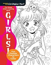 amazon com anime coloring book 1 volume 1 9781518776793 nick