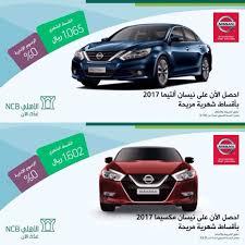 nissan altima 2017 black price uncategorized nissan altima 2017 nissan altima price in saudi