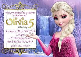 frozen printable birthday invitation and 50 similar items