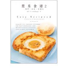 recettes cuisine r馮ime m馘iterran馥n recette cuisine m馘iterran馥nne 100 images cuisine r馮ime 100