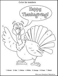37 best homeschool thanksgiving images on homeschool