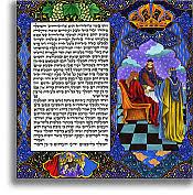 ephod stones hoshen the ephod stones kabbalah ring judaica kingdom