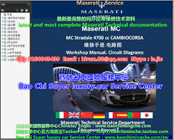 full set maserati workshop manual wiring diagram update to 2017