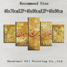 new handmade modern mural picture canvas wall art religious new handmade modern mural picture canvas wall art religious painting hang yellow paintings abstract group oil painting landscape in painting calligraphy