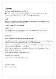 simple resume office templates resume jobb best resume jobb ideas simple resume office templates