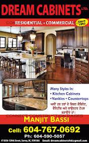 mixing kitchen cabinets alkamedia com kitchen decoration
