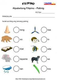 free printable worksheets for filipino kids materials