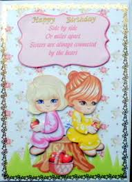 sister birthday cards handmade 1511079026 watchinf