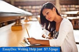 custom rhetorical analysis essay writing website for masters     Analysis  Essay